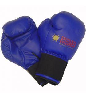 Boxing gloves BoxeoArea 1805 Blue Leather BoxeoArea Boxing Gloves Boxing Sizes: 10 oz, 12 oz; Color: blue